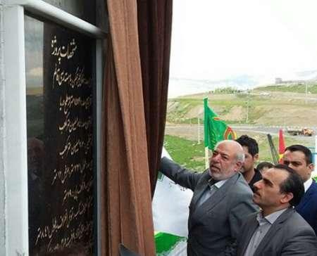 تدشين سد 'سيلوة' في بيرانشهر بحضور وزير الطاقة