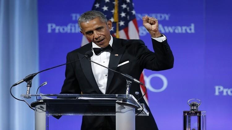 أوباما يدعو الكونغرس إلى عدم إلغاء قانون الرعاية الصحية