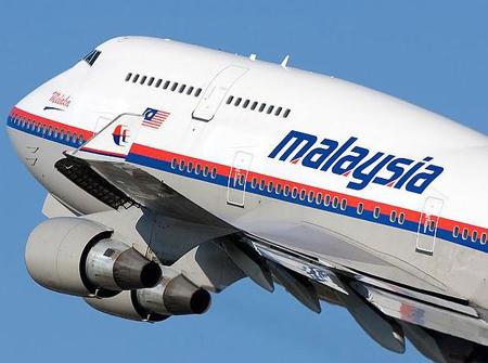 كارثة الطائرة الماليزية تكشف أسرار المحيط الخفية