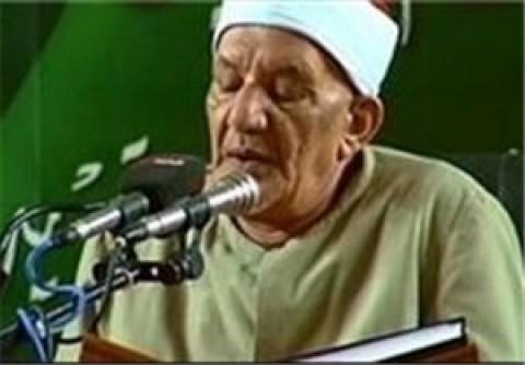 وفاة القارئ محمد عبد الوهاب الطنطاوي عن عمر يناهز الـ70 عاما