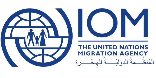 منظمة الهجرة الدولية
