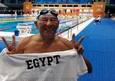 سباح مصري يحصد برونزية العالم فوق الـ 85 سنة