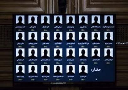 جلسة الاسبوعي لمجلس مدينة طهران