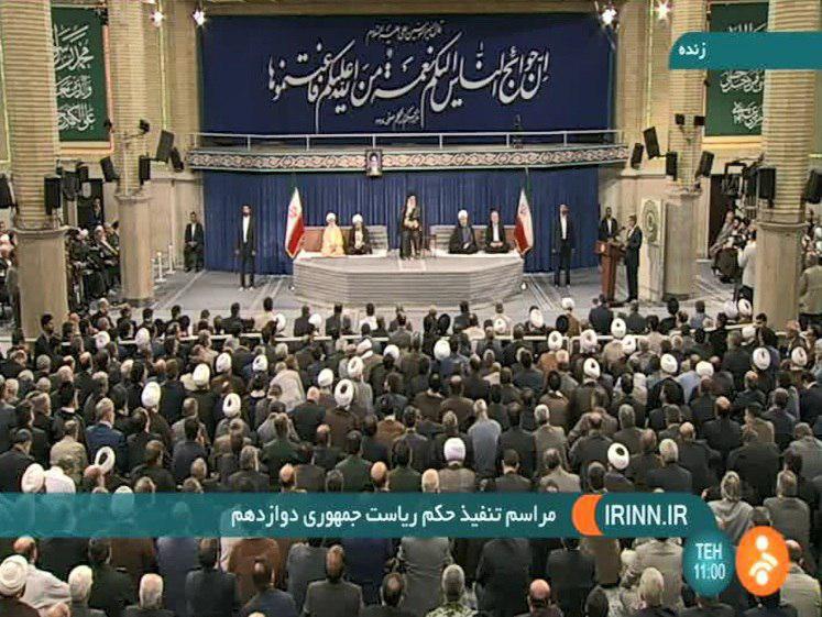 بدء مراسم تنصیب الرئیس الایراني بحضور قائد الثورة الإسلامیة