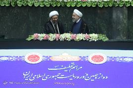 مراسم تأدية اليمين الدستورية للرئيس روحاني
