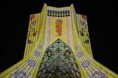 عزف سمفونية (عنقاء السلام) في نصب (الحرية) بطهران