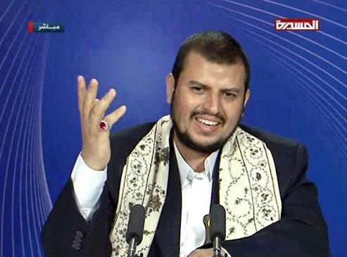 قائد حركة انصارالله