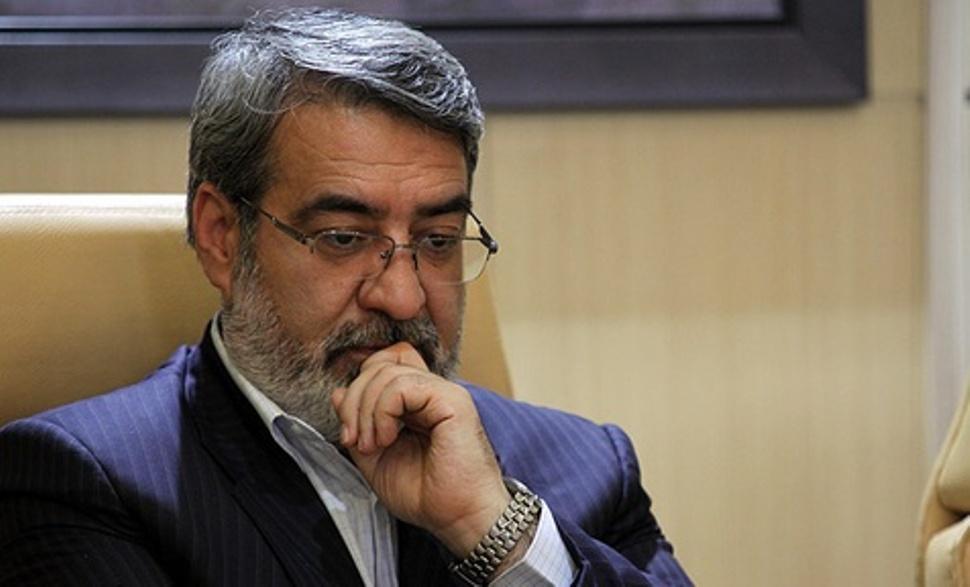 وزير الداخلية الايراني