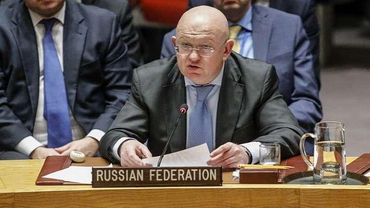 موسكو تأمل بمشاركة الأمم المتحدة في مؤتمر سوتشي حول سوريا