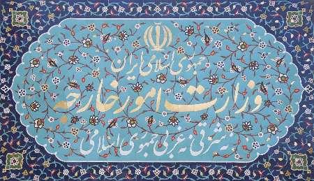 الخارجية الايرانية: طهران سترد على العقوبات الامريكية الجديدة