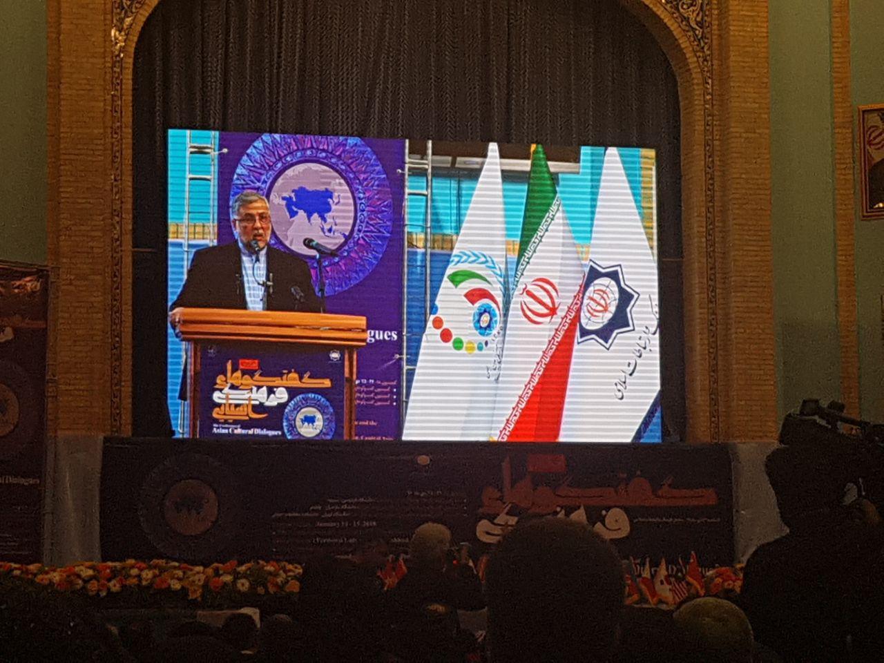 بدء اعمال الملتقي الأول للحوار الثقافي الأسيوي في طهران