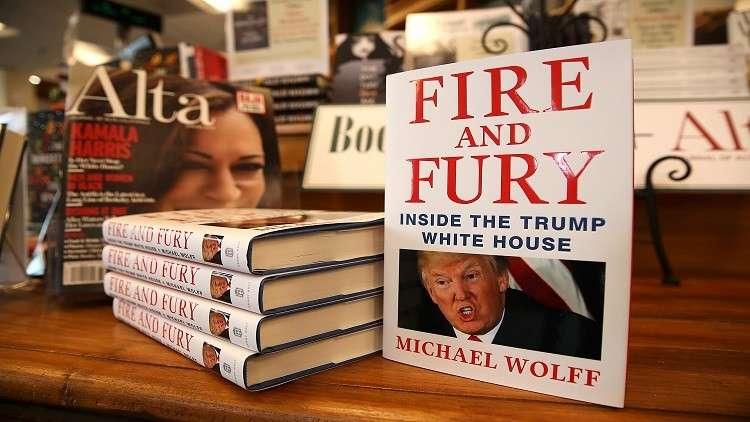 ترامب يصف مؤلف