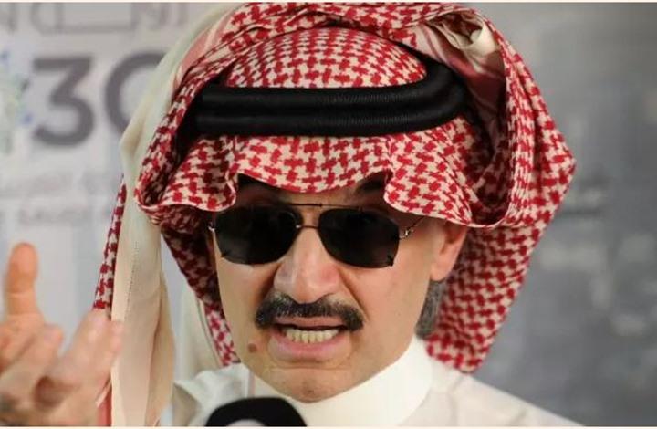 ديلي ميل: الوليد بن طلال نُقل لسجن الحاير.. وهذا العرض الذي رفضه