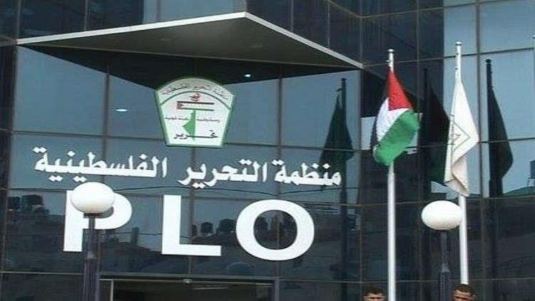 منظمة التحرير الفلسطينية تدعو الدول الإسلامية لدعمها ماليا