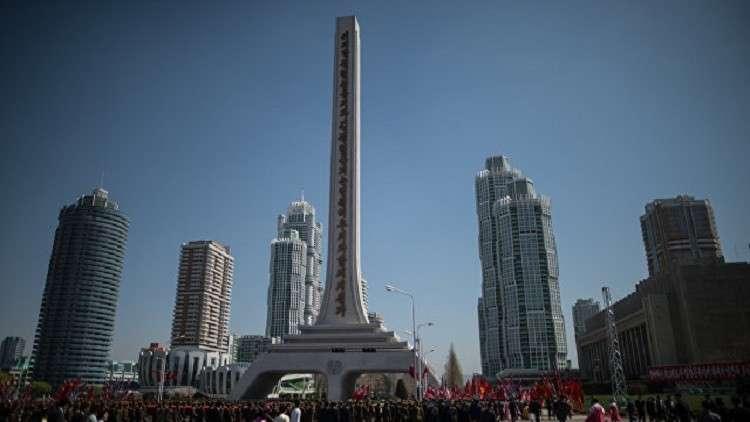 دعوة رسمية للأمريكيين: تجهزوا للدفن قبل زيارة كوريا الشمالية
