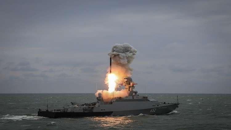 إغلاق شرق المتوسط لتنفيذ رمايات صاروخية روسية