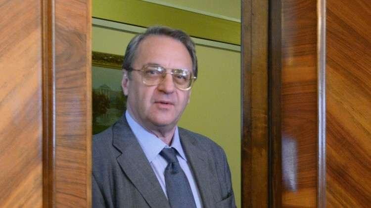 عقد مؤتمر الحوار الوطني السوري في سوتشي 29 و30 يناير