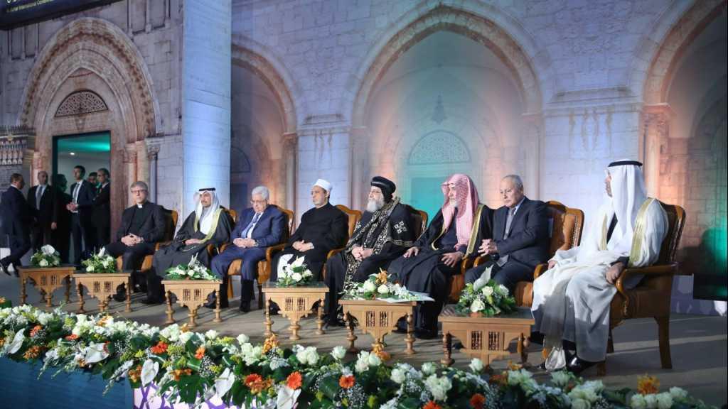 مؤتمر الأزهر لنصرة القدس وفلسطين: إعلان ترامب باطل