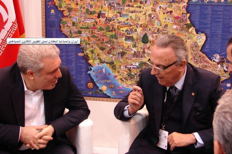 ايران واسبانيا تبحثان سبل تطوير التعاون السياحي