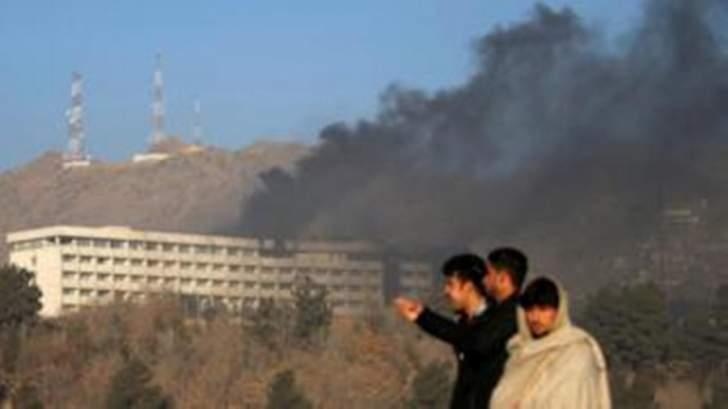 مقتل 5 أشخاص بهجوم استهدف فندقا بكابول والأمن استعاد السيطرة على الفندق