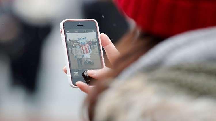 4 حيل تبعدك عن هاتفك الذكي!