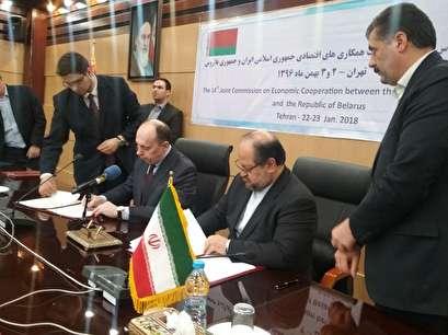 ايران وبيلاروسيا توقعان 8 وثائق للتعاون الثنائي