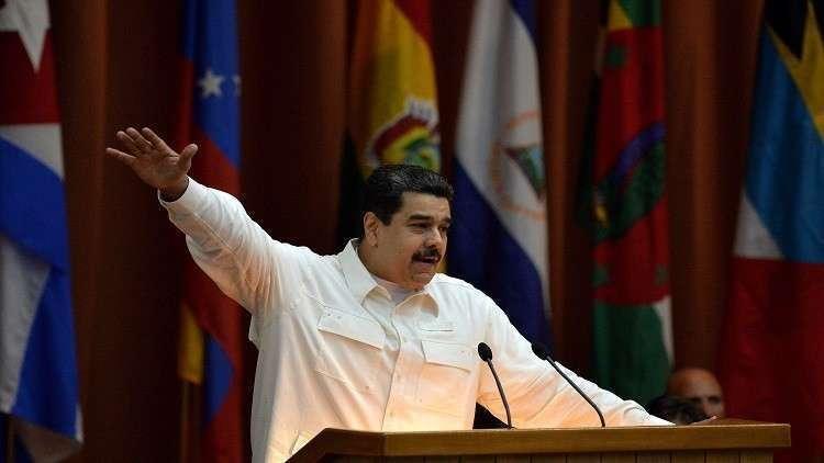 كراكاس تدعو لانتخابات رئاسية ومادورو يعلن استعداده للترشح