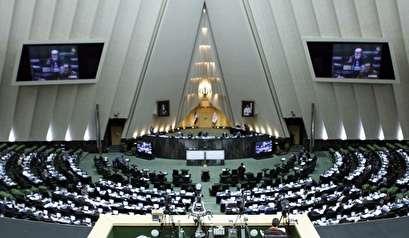 البرلمان الايراني يصادق على الانضمام لمعاهدة مكافحة الجرائم المنظمة الدولية