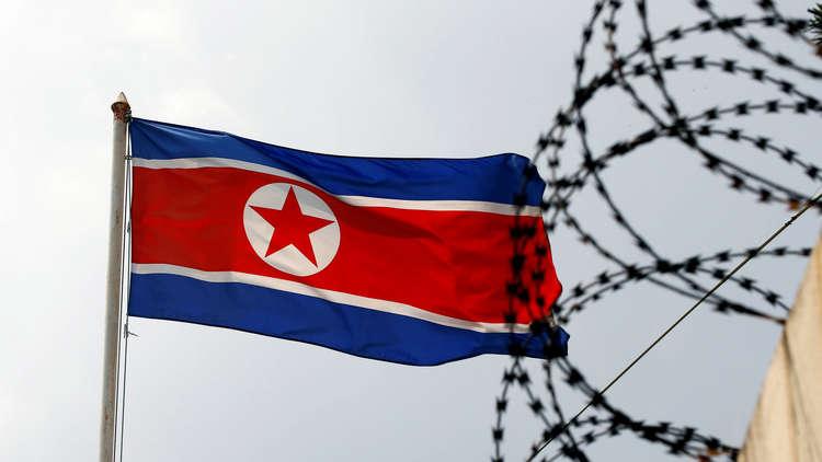 واشنطن تلجأ للعقوبات من جديد ضد كوريا الشمالية