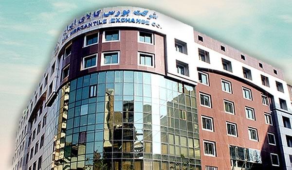 بورصة السلع الايرانية تعقد صفقات اسبوعية بـ324 مليون دولار