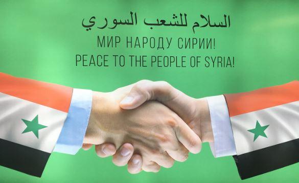 انطلاق مؤتمر الحوار الوطني السوري اليوم في سوتشي