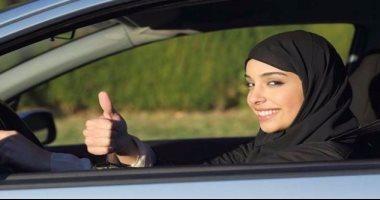تعيين 300 موظفة فى وزارة العدل السعودية