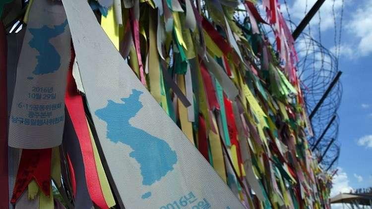 محادثات رفيعة المستوى بين الكوريتين الثلاثاء المقبل