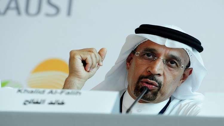 الرياض: رفع الأسعار