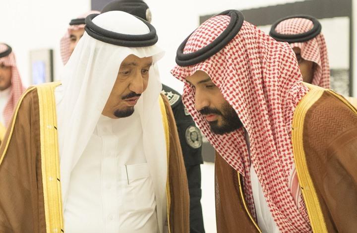 أنباء عن اعتقال جديد لأمراء سعوديين وجهوا انتقادات للسلطة