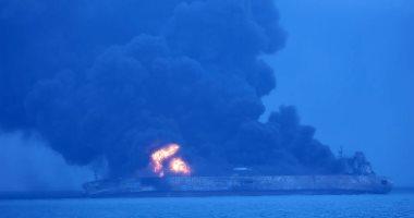 فتح تحقيق فى واقعة اصطدام ناقلة نفط بسفينة شحن قبالة الصين