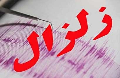 هزة ارضية بقوة 4.5 ريختر تضرب جنوب شرق ايران