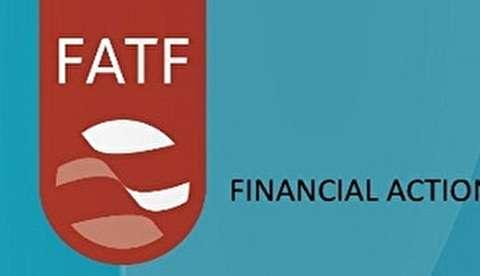 مجموعة العمل المالي الدولية تمنح ايران مهلة 4 اشهر