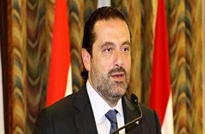 LBC: الحريري ألمح أمام نواب كتلته أنه قد يكون الاجتماع الأخير له الذي يترأسه