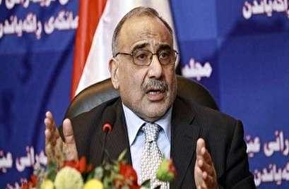 التلفزيون الرسمي: عبد المهدي سيعرض حكومته رسميا في جلسة الغد