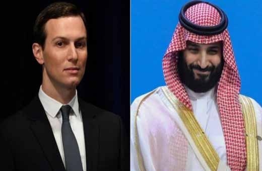 صهر ترامب قدم استشارات لولي العهد السعودي في قضية