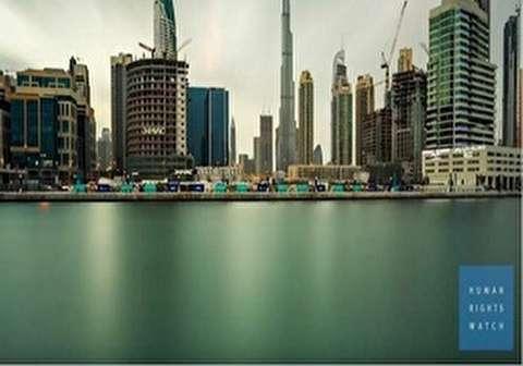 رايتس ووتش: الإمارات تنظم مؤتمرا لمواقع التواصل وتعتقل مغردين