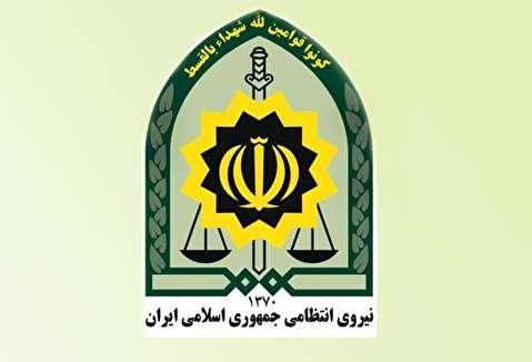 استشهاد عنصر بالشرطة وإصابة آخر باشتباك مع مهربين مسلحين جنوب شرق ايران