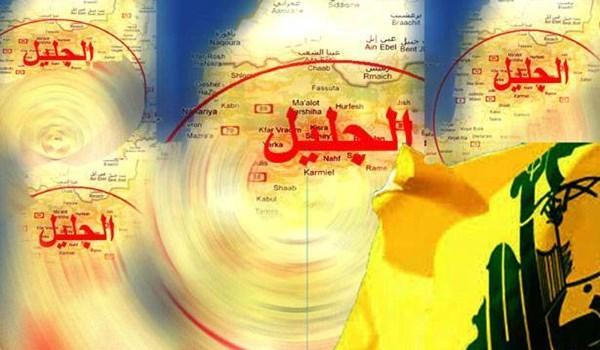 يديعوت أحرونوت: النجباء وحزب الله سيهجمان على منطقة الجليل