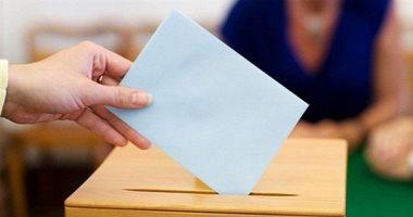 الناخبون فى الإكوادور يصوتون فى استفتاء على الفترات الرئاسية