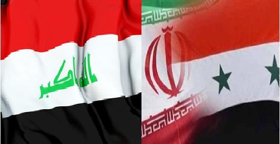 انعقاد الاجتماع الرباعي الامني بين ايران والعراق وروسيا وسوريا ببغداد