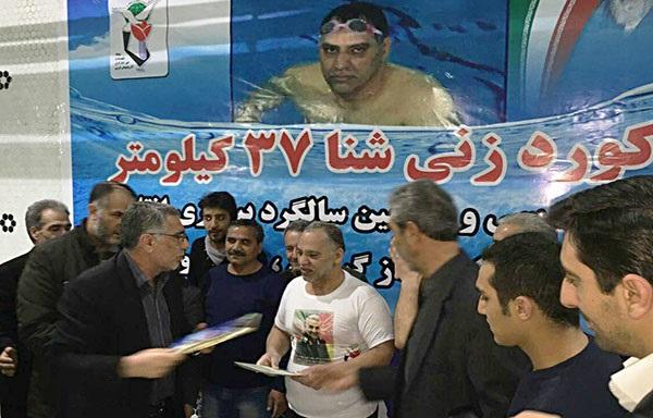 سباح ايراني معاق 50% يطمح لقطع مسافة 60 كيلومترا سباحة متواصلة