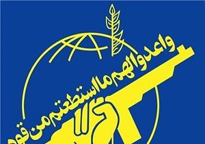 حرس الثورة الاسلامية: أفشلنا أهداف الموساد و