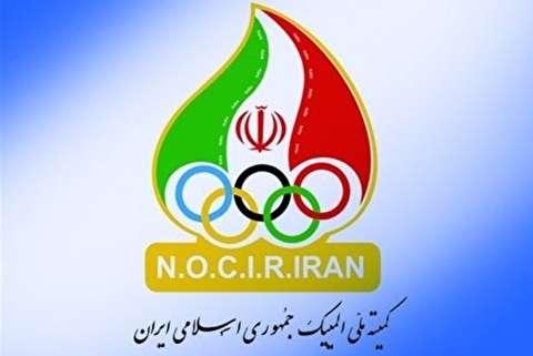 ايران تدعو الاتحاد الدولي للمصارعة لاعادة النظر في الغاء استضافة ايران لبطولة العالم للمصارعة