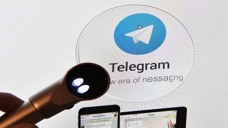 تلغرام تحرم المستخدمين في سوريا وكوبا وإيران وكوريا الشمالية والقرم من الاستثمار